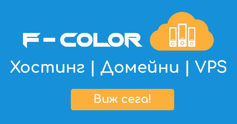 Fcolor.bg